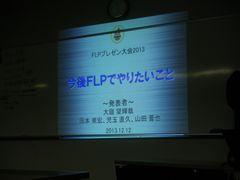 DSCF4901.jpg